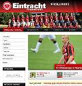 Bild: Eintracht Frankfurt: Webseite aktuell
