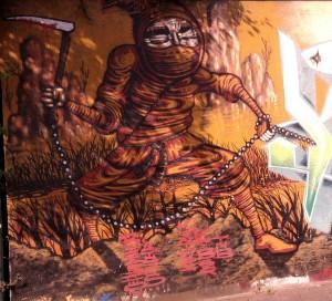 Ausschnitt 2 des Graffito an einer  Praunheimer Garage in Frankfurt am Main