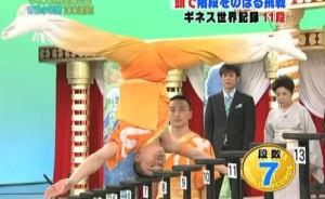 Weltrekord im Kopfspringen (Screenshot)