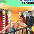 Bild: Weltrekord im Kopfspringen (Screenshot)